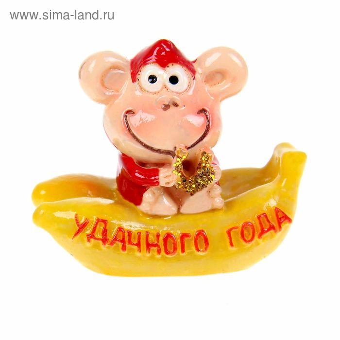 """Фигурка обезьянки """"Удачного Года"""", 3,5 см"""