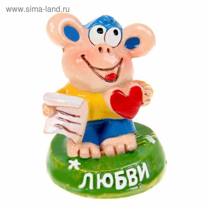 """Фигурка обезьянки """"Любви"""", 3,5 см"""