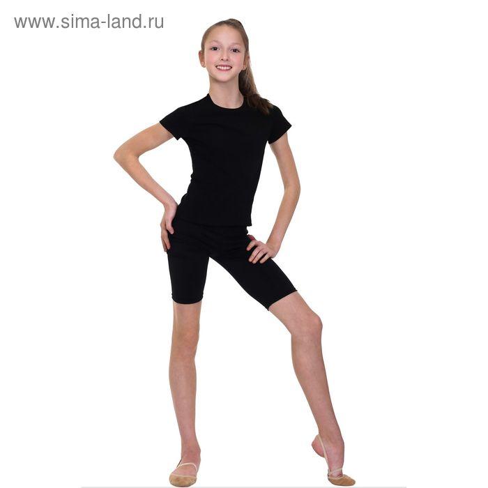 Велошорты гимнастические, размер 38, цвет чёрный
