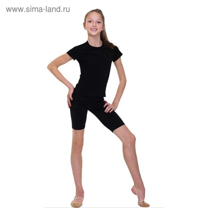 Велошорты гимнастические, размер 42, цвет чёрный