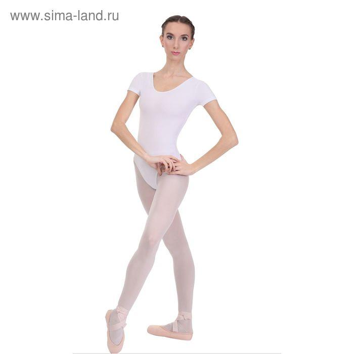 Купальник гимнастический, с коротким рукавом, размер 32, цвет белый