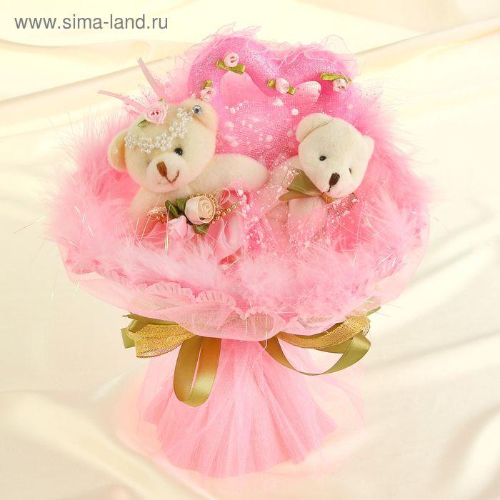 """Букет из игрушек """"Ты и я"""" розовый"""