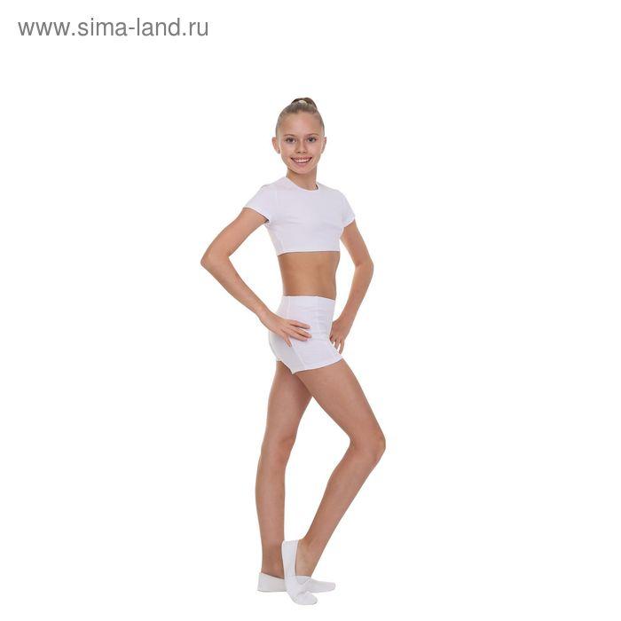 Шорты гимнастические, размер 32, цвет белый