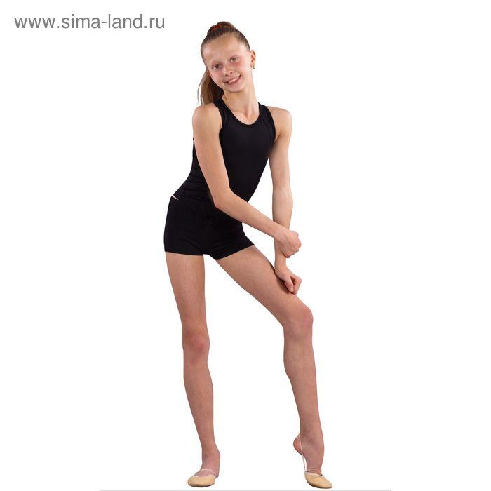 Шорты гимнастические, размер 40, цвет чёрный