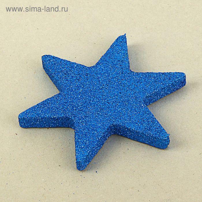 """Декор из пенопласта """"Звезда 6 лучей"""" синий блеск, 10 см"""