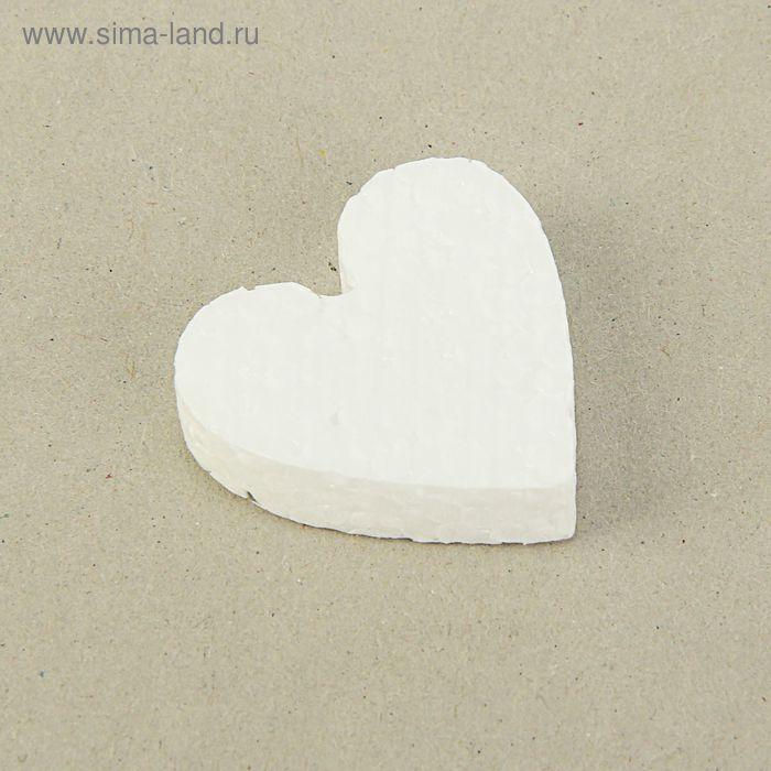 """Заготовка """"Мини-сердечко"""", 1-5 см, набор 200 шт"""