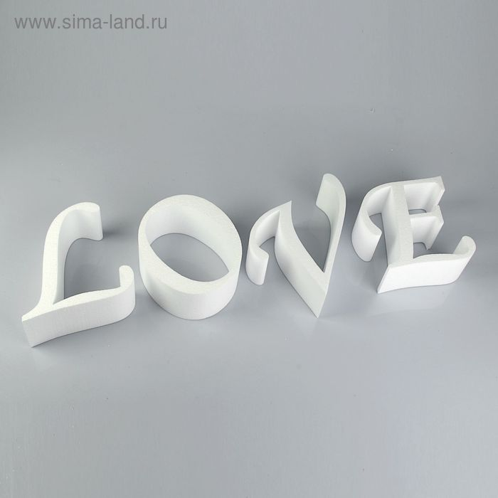 Буквы LOVE, 64 х 30 х 10 см