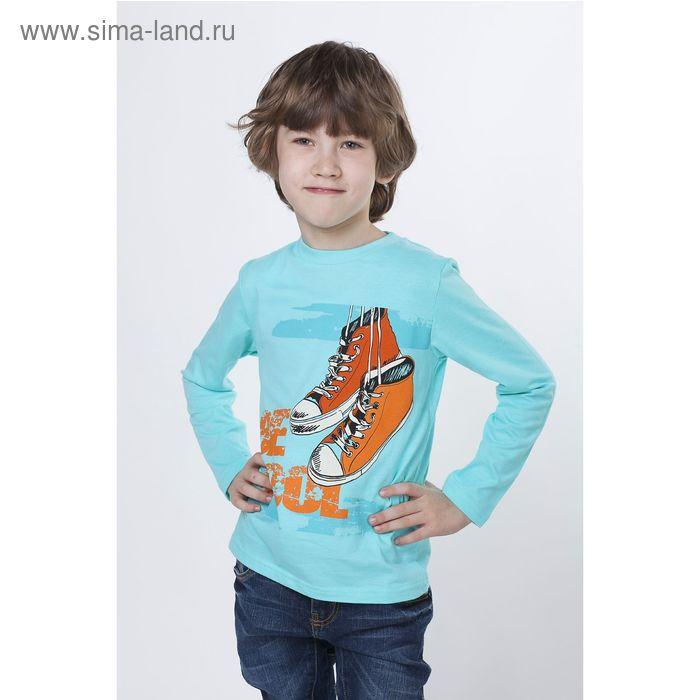"""Футболка для мальчика """"Кеды"""" с длинным рукавом, рост 110-116 см, цвет голубой 804-AZ"""