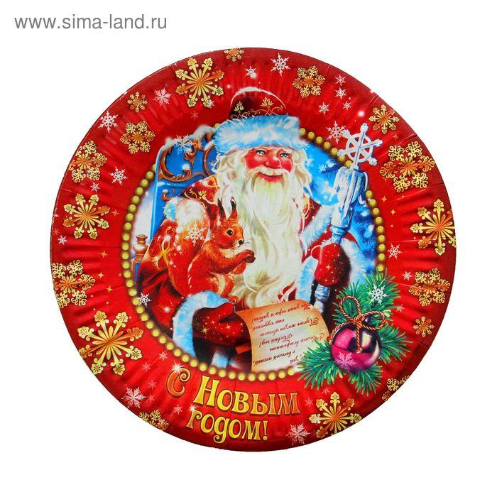 """Тарелка бумажная """"С Новым годом! Дед Мороз и белка"""", набор 6 шт., d=18 см"""