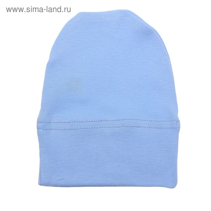 Шапочка для мальчика, размер 38, цвет голубой
