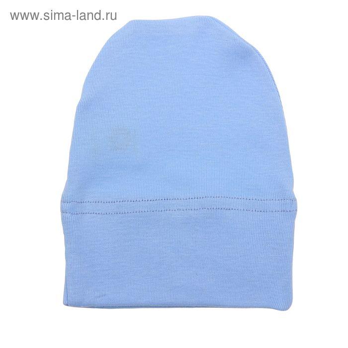Шапочка для мальчика, размер 40, цвет голубой
