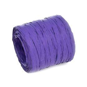 Рафия однотонная, фиолетовая, 200 м