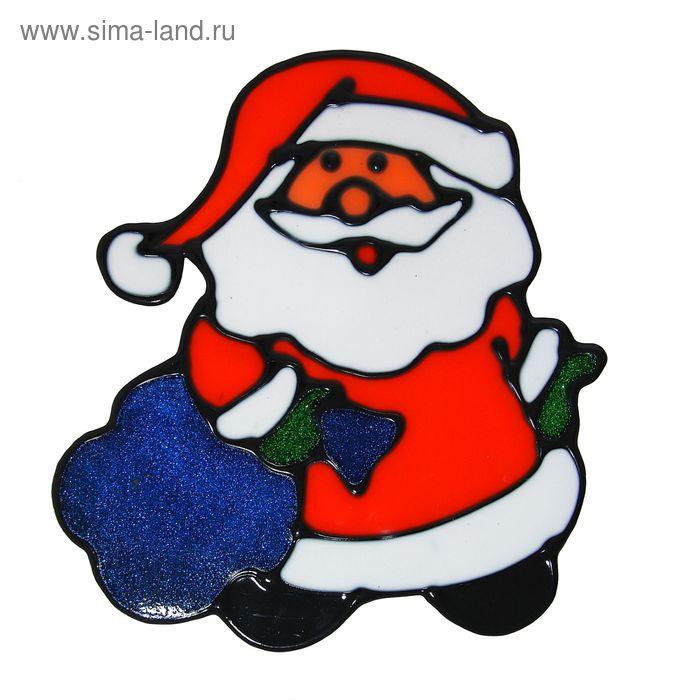 "Наклейка на стекло ""Дед Мороз с мешком подарков"""