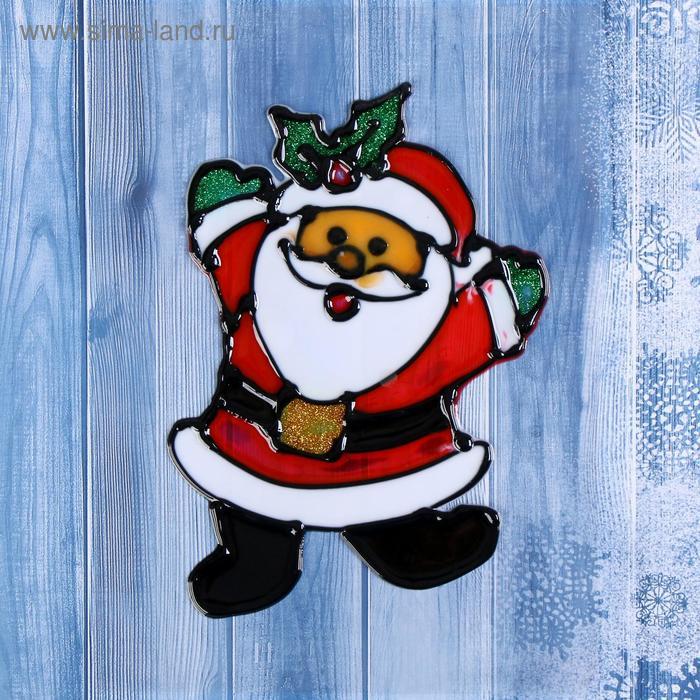 """Наклейка на стекло """"Прыгающий Дед Мороз"""""""
