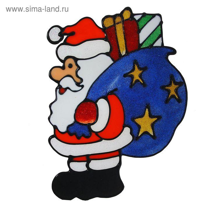 "Наклейка на стекло ""Дед Мороз со звёздным мешком"""