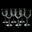 """Набор фужеров для красного вина 240 мл """"Золотая змейка"""", 6 шт"""