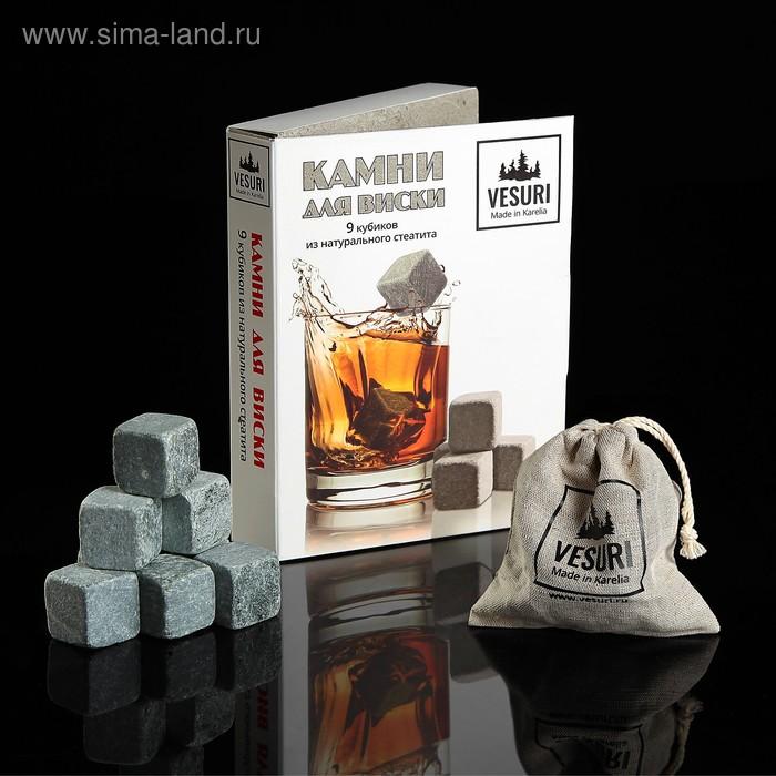 Набор «Камни для виски»