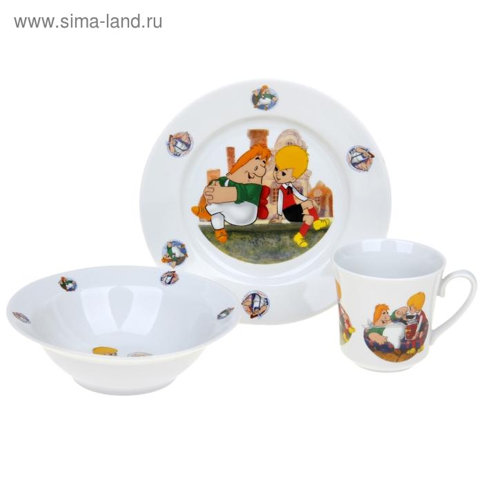 """Набор посуды детский """"Малыш и Карлсон"""", 3 предмета: кружка 200 мл, салатник 300 мл, тарелка d=20 см"""