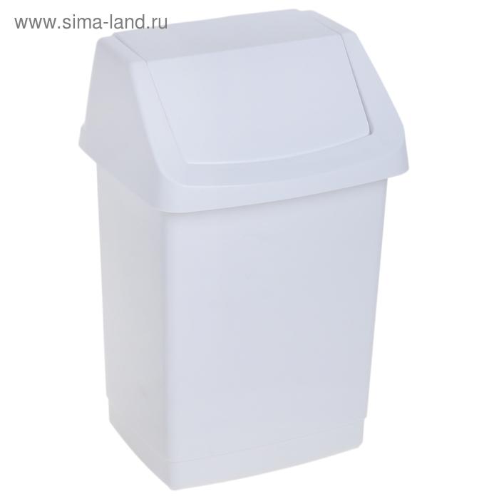 Ведро для мусора с крышкой 15 л, цвет белый