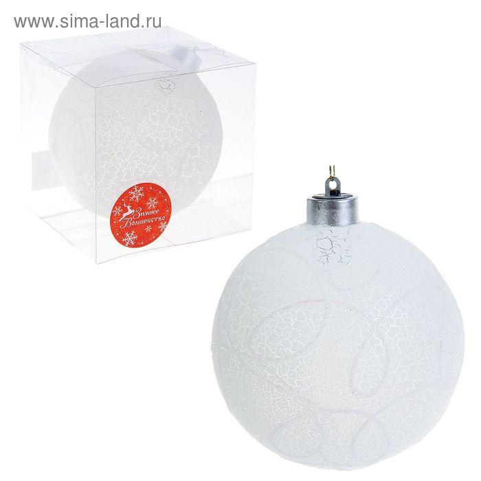 """Светящийся новогодний шар """"Белые кружева"""""""