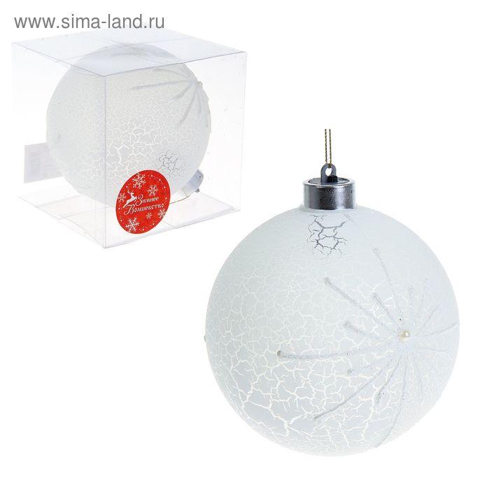 """Светящийся новогодний шар """"Снежинка с жемчужиной"""""""
