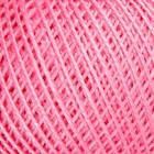 Розовый 1104