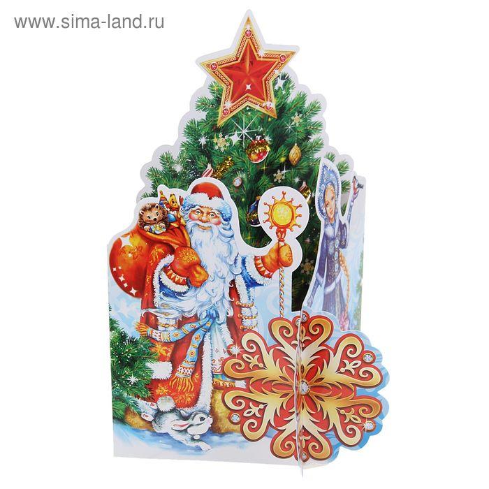"""Ёлка-открытка с мишурой """"С Новым годом!"""""""