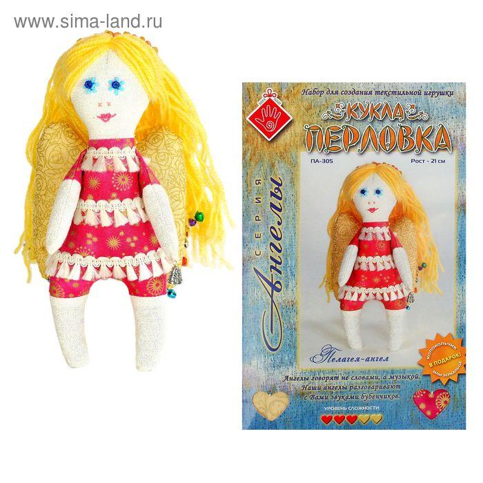 """Набор для создания текстильной игрушки """"Пелагея"""" 21 см"""