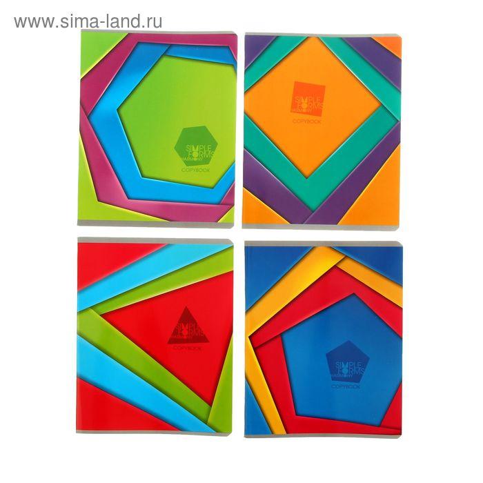 Тетрадь 48 листов клетка Simple forms, картонная обложка, 4 вида МИКС