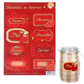 """Декоративные наклейки на баночки """"Красные розы"""", 21 х 29,5 см"""