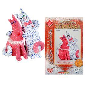 """Набор для создания текстильной игрушки """"Коты - Неразлучники"""" 26 см"""