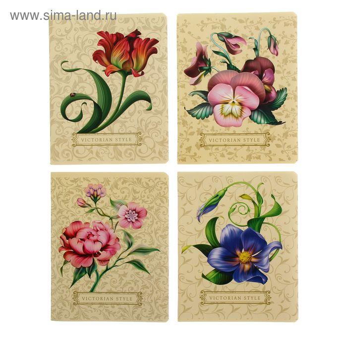 Тетрадь 96 листов клетка Victorian style, картонная обложка, 4 вида МИКС