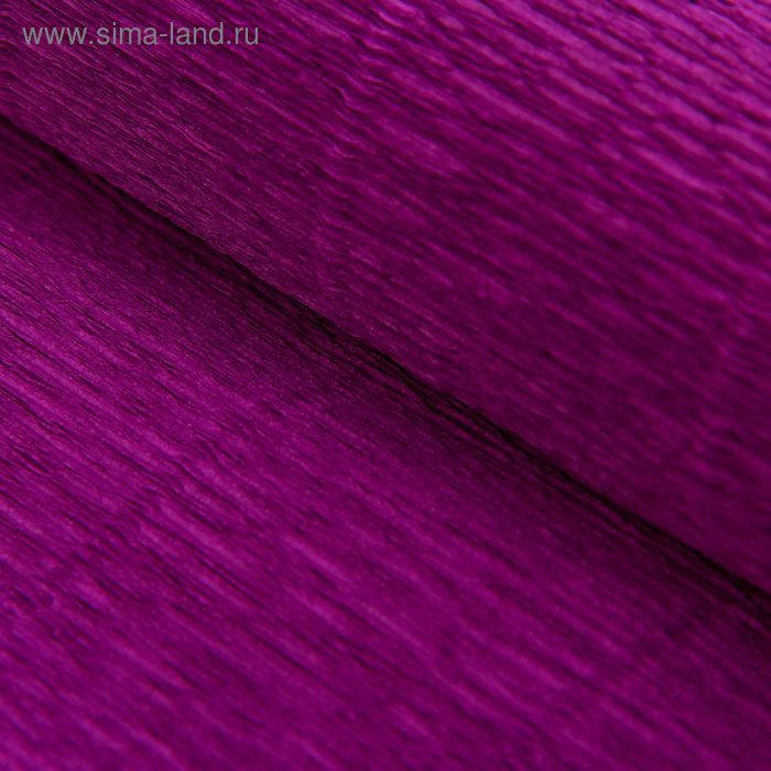 Бумага гофрированная 593 фиолетовая, 50 см х 2,5 м