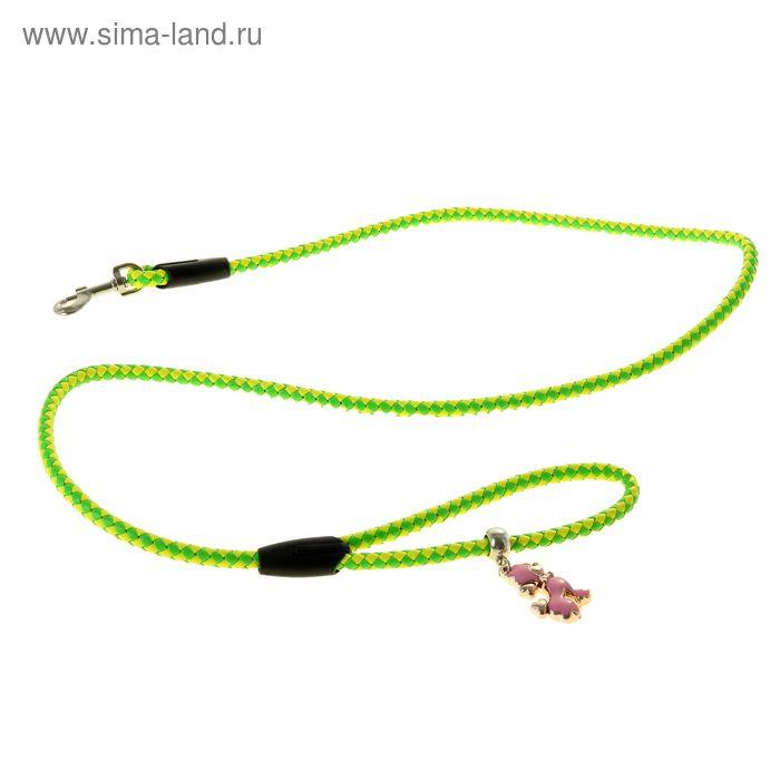 """Поводок """"Неон"""" с подвеской-собачкой, 118 х 0,8 см, желто-зеленый"""