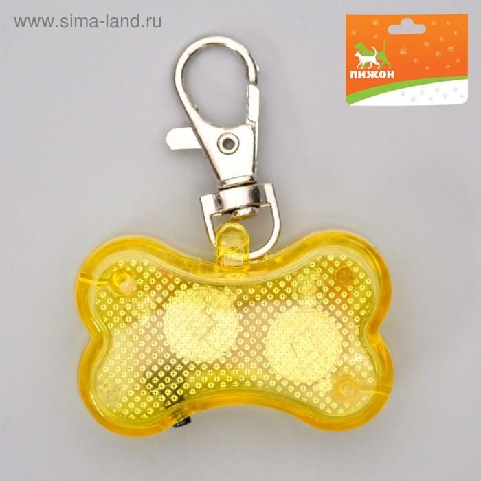 """Маячок """"Косточка"""" с наклейкой для записи телефона, 3 режима свечения, желтый"""