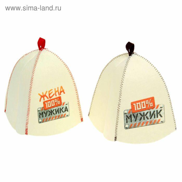 """Набор банных шапок для двоих """"100% мужик и жена"""""""