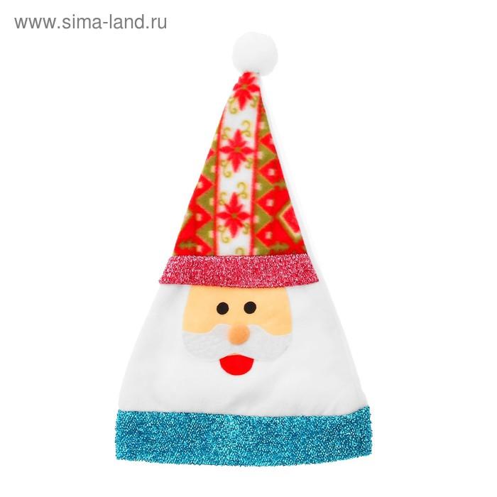 """Новогодний колпак """"Дедушка Мороз"""""""