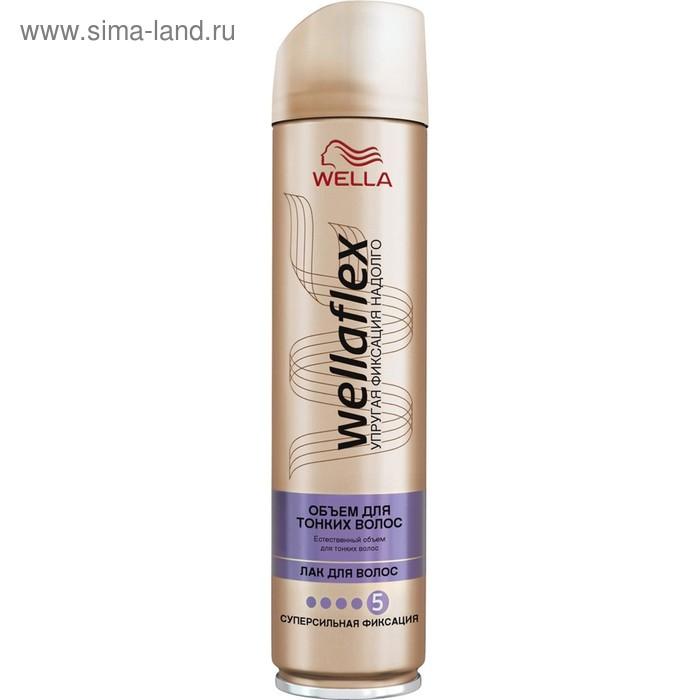 Лак для волос WELLAFLEX Объем для тонких волос, супер-сильная фиксация, 250 мл
