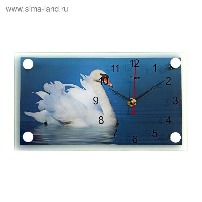 """Часы настольные прямоугольные, """"Лебедь на пруду"""", 13х23 см"""