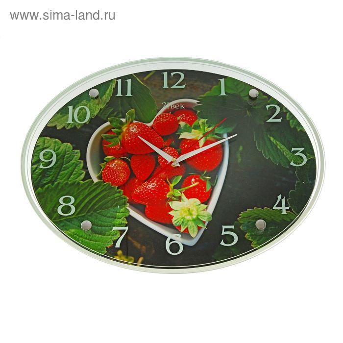 """Часы настенные овальные """"Клубника"""", 35х46"""