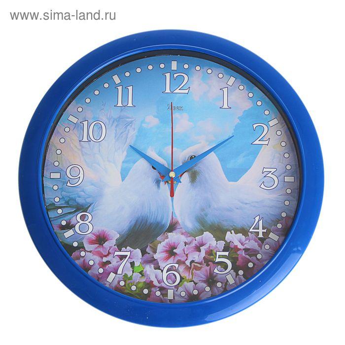 """Часы настенные круглые """"Голуби в цветах"""", классика, 30 см"""