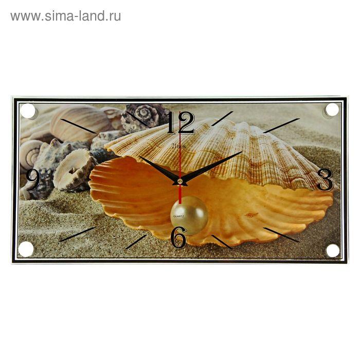 """Часы настенные прямоугольные """"Жемчужина в ракушке"""", 19х39 см"""