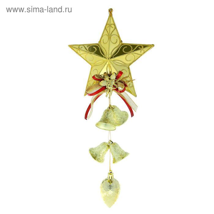 """Украшение новогоднее """"Звезда с шишкой"""""""