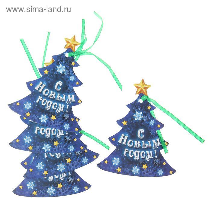 """Декоративный шильдик на подарок """"С Новым Годом"""""""