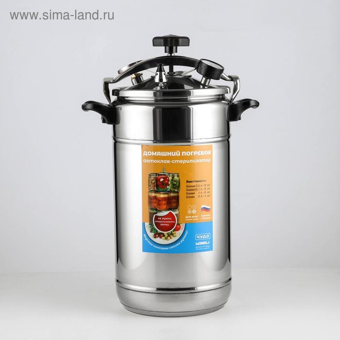 "Автоклав-стерилизатор 22 л ""Домашний погребок"", манометр, термометр, клапан сброса давления"
