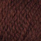 """Пряжа """"Северная"""" 30% ангора,30% п/тонкая шерсть,40% акрил объёмный 50м/50гр (251-коричневый"""