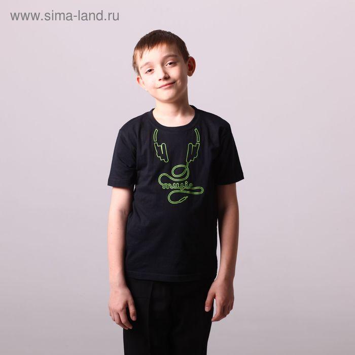 """Футболка детская Collorista Glow """"Music"""", рост 158-164 см (40), 13-14 лет"""