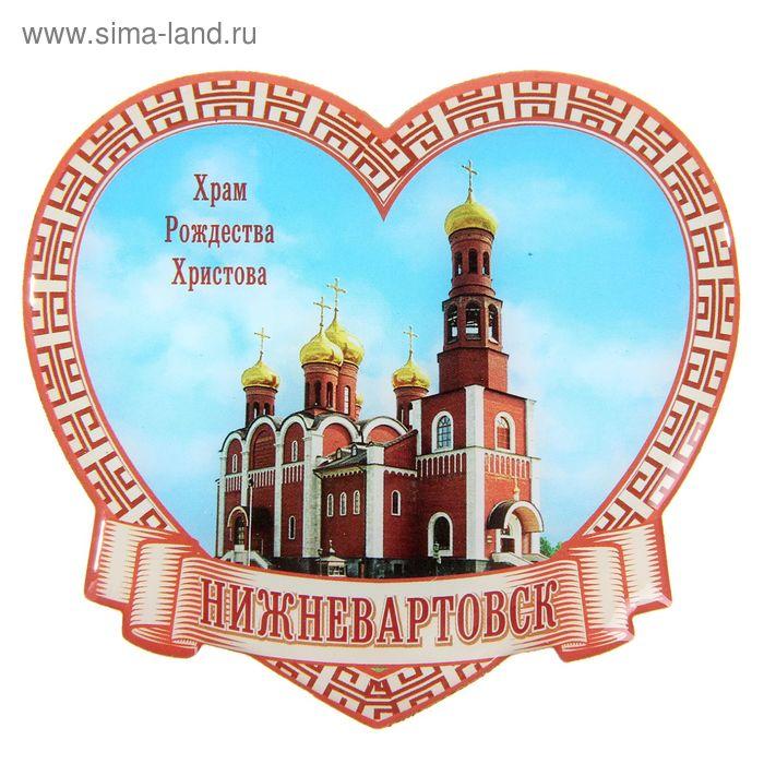"""Магнит со смоляной заливкой """"Нижневартовск. Храм Рождества Христова"""""""