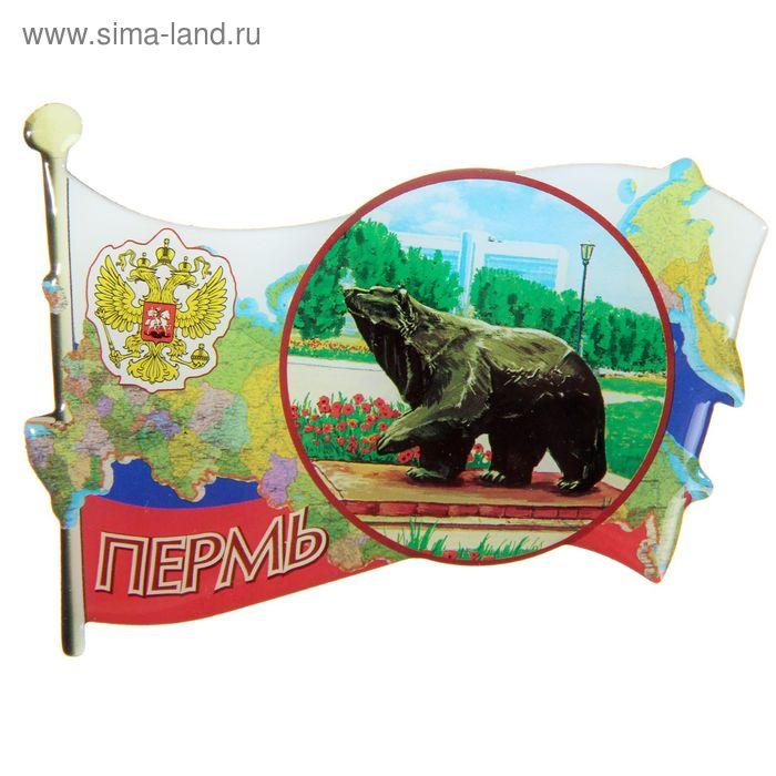"""Магнит со смоляной заливкой в форме флага """"Пермь"""""""