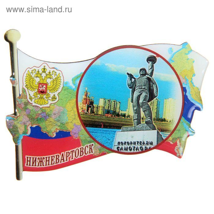 """Магнит со смоляной заливкой в форме флага """"Нижневартовск"""""""